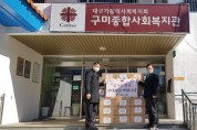 김득환_의원_설명절_위문시설_방문.jpg