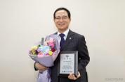 김수문 의원 수상 사진.jpg