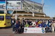 2021 경북장애인자립생활센터-비영리민간단체 _지붕없는 박물관_ 보도자료 사진(1).jpg