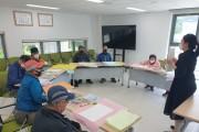 청도군장애인복지관 중증장애인 집단상담 '마음그리기'개강
