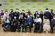 청도군장애인복지관, 사회복지 종사자 리더십 향상 교육 시행