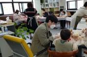 영천시(최기문시장)  직원 대상, 워킹맘‧대디 맞춤형 교육 실시