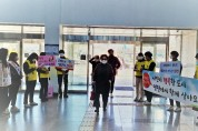 영천시(최기문시장) 정책기획실, 영천 주소 갖기 캠페인 펼쳐