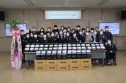 영천시 장애인종합복지관(박흥열관장) 17주년 개관기념 주간행사 실시