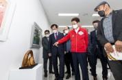 경북도, 지역 예술가와 함께... 행복나눔 예술장터 운영