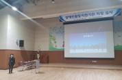 """지체장애인협회 문경시지회, """"장애인활동지원기관""""에 지정"""