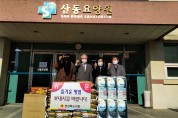 김하수 행정보건복지위원장, 설 명절 맞아 복지시설 위문