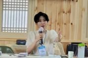 한국 장애인식개선교육 강사협회 설립