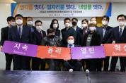 """한국장애인고용공단,""""KEAD 미래혁신전략 위원회""""발대식 개최"""