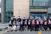 제15회 사회복지사의 날 기념식 개최