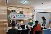 경북지체장애인 구미시지회, 여성자립지원사업 문해교실 개강