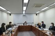 경북도, 첫 중장기 인권기본계획... 도민 의견수렴