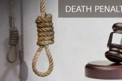 """""""사형제도는 생명권의 본질적 내용을 침해하므로 폐지해야"""""""