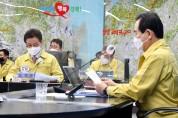 정세균 총리, 경북도청에서 코로나19 중대본회의 후 백신 첫 출하현장 방문